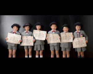 「いつまでも友達でいよう」 日本写真館賞 入選 近畿プロフォトコンテスト 特選 2011